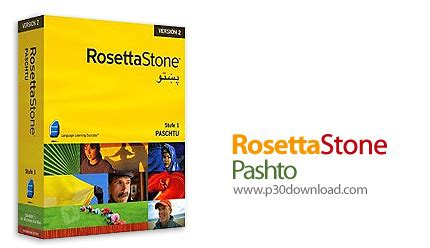 rosetta stone pashto rosetta stone pashto v2 a2z p30 download full softwares games
