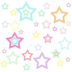 Rainbow White Syar I free pastel rainbow cliparts free clip free
