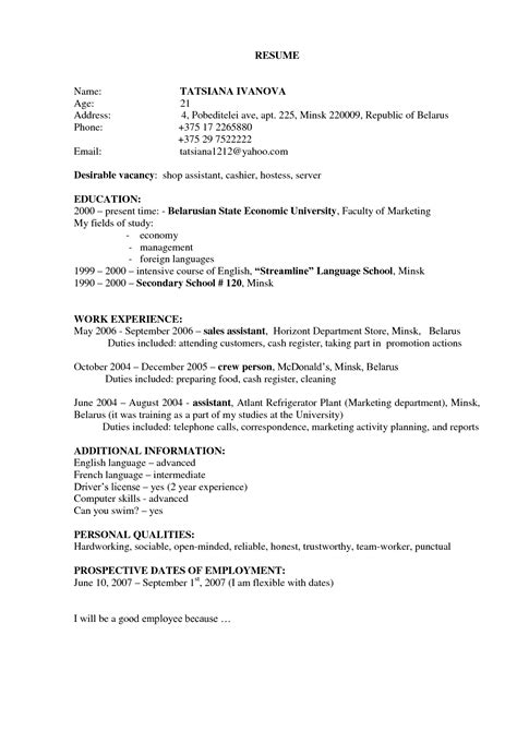 Resume Description Hostess Hostess Description For Resume Slebusinessresume Slebusinessresume
