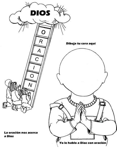 marzo 10 senor ensenanos a orar pagina del pastor jesus figueroa blog de la ebi para colorear