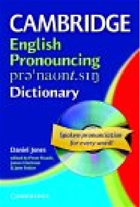 cambridge english dictionary free download full version for pc cambridge english pronouncing dictionary 1 cd cheap
