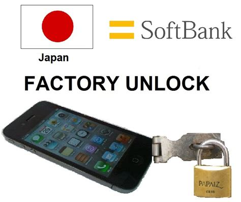 softbank japan iphone unlock remote imei unlocking
