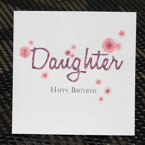 happy birthday daughter floral hd happy birthday daughter