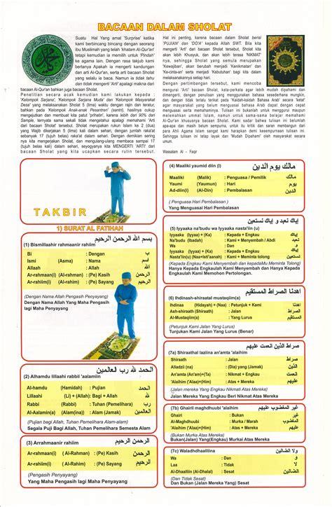 tutorial sholat dan bacaan panduan sholat dhuha pdf dalardred