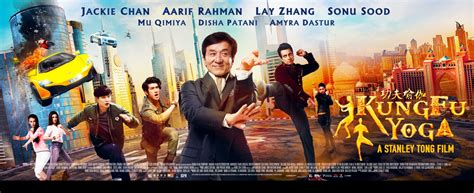 film online kung fu yoga kung fu yoga action movies gsc movies
