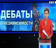 """Результат поиска изображений по запросу """"Хорватия - Шотландия Live TV"""". Размер: 189 х 160. Источник: podrobnosti.ua"""