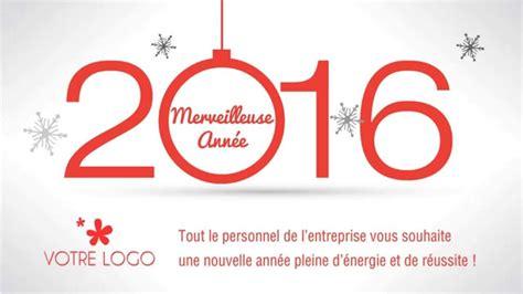 Lettre De Voeux Entreprise Gratuite Ecard 2017 Cr 233 Ation Carte De Voeux Anim 233 E Entreprise Mod 232 Le 6