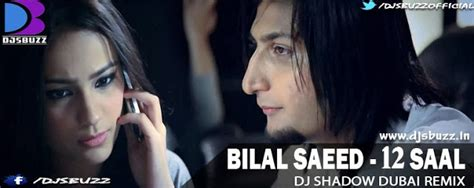 Bilal Saeed Open Is Body Image | bilal saeed open is body image newhairstylesformen2014 com