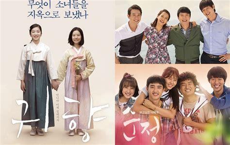 film baru kim so hyun rilis bareng film pure love d o kalah saing dari