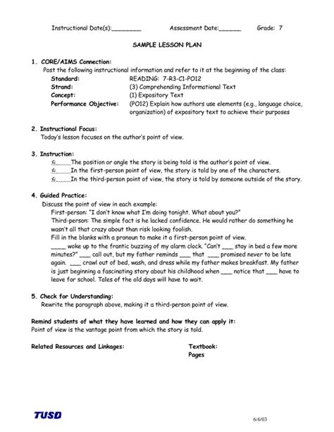 Author S Point Of View Worksheets by 3rd Grade Reading Worksheets Authoru0027s Purpose Free