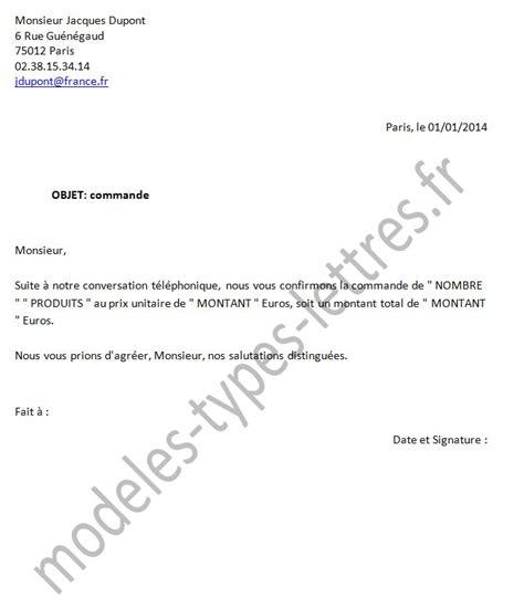 Exemple De Lettre Pour Contacter Un Fournisseur Lettre Type Commande Lettre De Motivation 2017