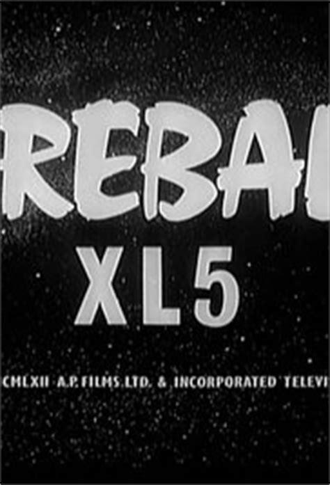 Fireball XL5 Complete (5 DVDs Box Set), Cool90s