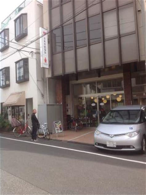 Tokyo Origami Museum - tokyo origami museum sumida japan omd 246