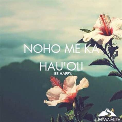 aloha quotes image quotes  hippoquotescom