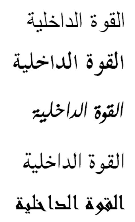 review text film ayat ayat cinta kun fayakun in arabic