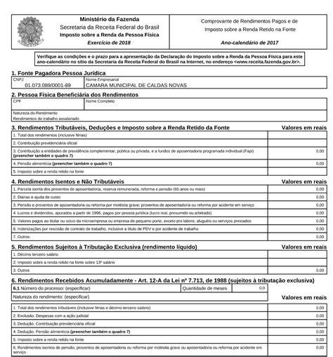 www previdenciasocial gov br comprovante rend para ir ano base 2016 c 226 mara disponibiliza comprovante de rendimento para