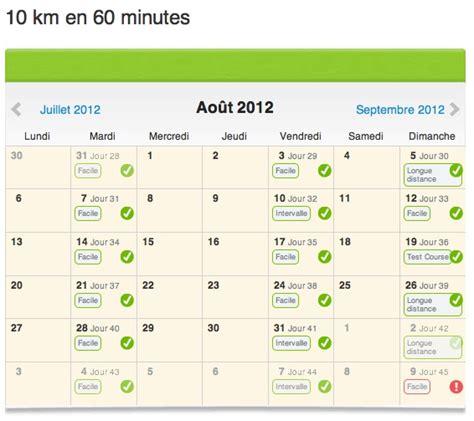 Calendrier Du Sportif Trail Maigrir Programme Postsstar0w