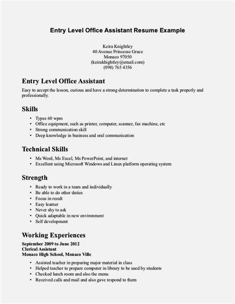 entry level resume sle no work experience entry level resume no experience resume template cover letter