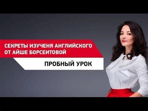 25 To 50 At Smashboxcom by секреты изучения английского от айше борсеитовой 1 из 25