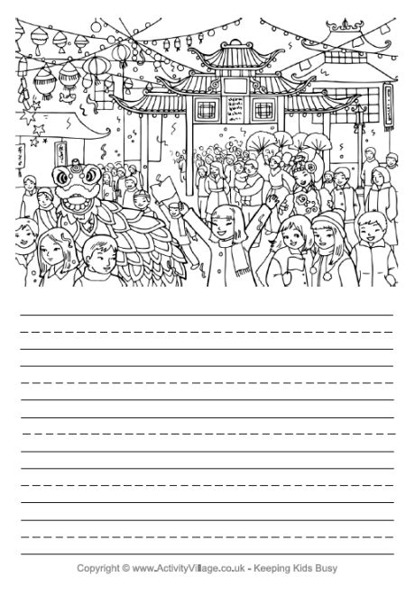 new year printable story new year celebration story paper
