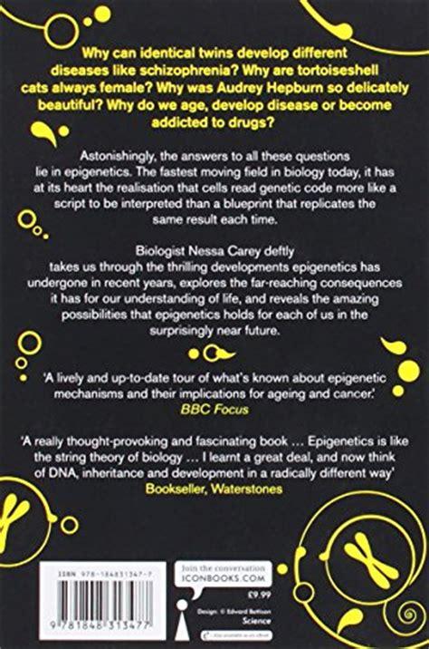 the epigenetics revolution how 1848313470 libro the epigenetics revolution how modern biology is rewriting our understanding of genetics