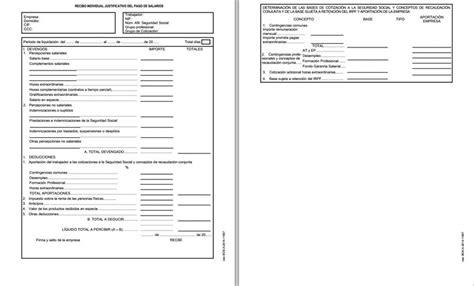 plantilla de nomina para rellenar as 237 ser 225 n las nuevas n 243 minas de los trabajadores