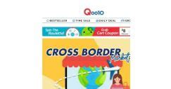 bqsg bargainqueen singapore deals news coupon discount promotions