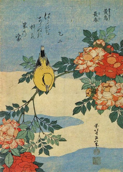 japanese art prints google search japanese art vintage ephemera mar 14 2011