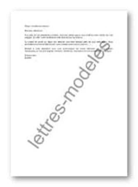 Lettre De Notification Entreprise Retenue Mod 232 Le Et Exemple De Lettres Type Mail Votre Candidature Retenue