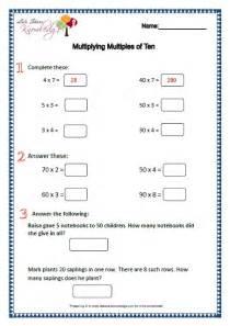 multiplying 1 digit numbers by multiples of 10 worksheet
