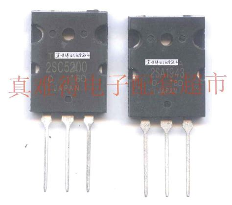transistor lifier power gain aliexpress buy 2sc5200 or ttc5200 2sa1943 or tta1943 symmetric transistor for audio power