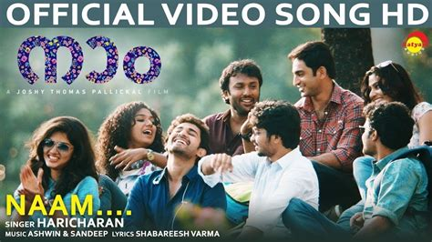 naam movie songs download naam official video song hd naam malayalam movie chords