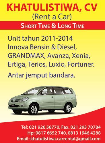 Rental Mobil Up Karawang Cikarang rental mobil cikarang rental mobil bulanan bis