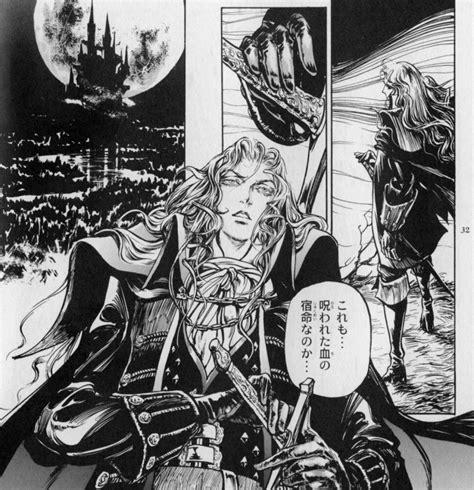 black mirror kojima alucard castlevania judgment