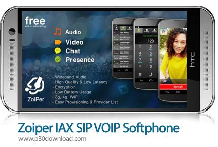 zoiper iax sip voip softphone apk دانلود zoiper iax sip voip softphone نرم افزار موبایل برقراری تماس ب