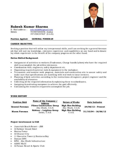 resume format used in dubai general foreman cv of rakesh