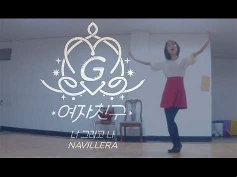 tutorial dance korean navillera by girlfriend easy mirrored kpop dance tutorial