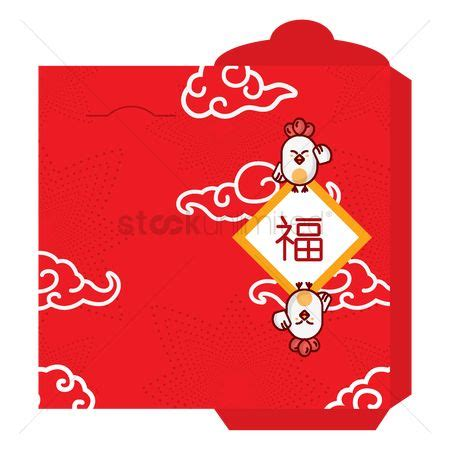 free red packet stock vectors stockunlimited