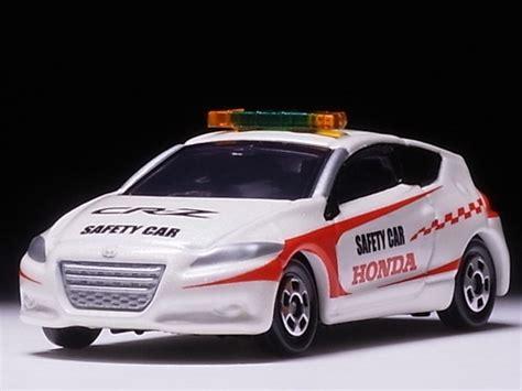 Tomica Honda Crz Safety Car tomica 86 honda cr z safety car おもちゃ スタートレックとgpz900rそしてミニカーのあれこれ yahoo ブログ