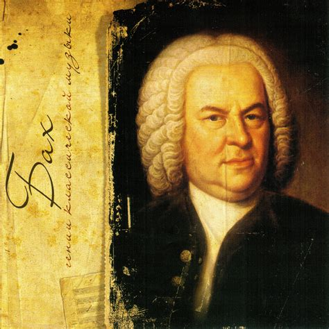 best bach the best of j s bach mp3 buy tracklist