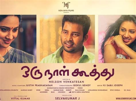 film called obsessed oru naal koothu review a refreshing change from blood n