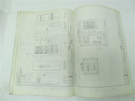 okuma mc 50va osp7000 700m electrical drawing book manual
