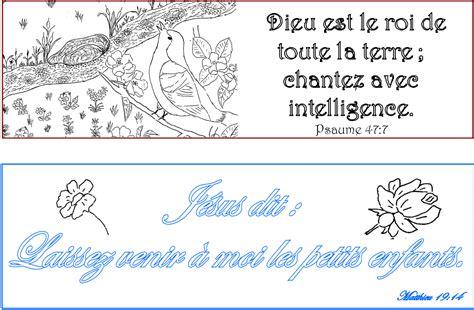 Coloriages De Marques Pages Avec Des Versets De La Bible