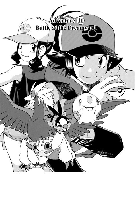 Pokemon Black and White Manga Volume 4