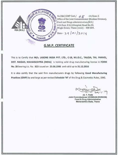Mba Certificate For Sale In India by Lasons India Pvt Ltd