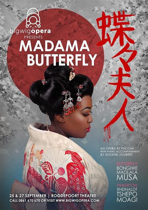 madama butterfly madame 8426392822 17 best images about madame butterfly graphics on ikko tanaka poster and opera