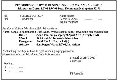 Undangan Ulangtahun Untuk Teman Berbahasa Jawa by Surat Undangan Rapat Rt Dalam Bahasa Jawa Nguri Uri Boso