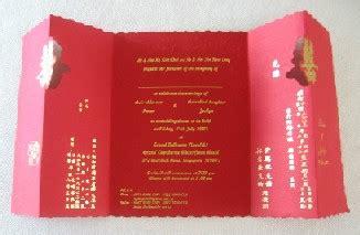 Asian Wedding Card Template by Wedding Invitation