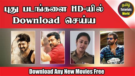 free movies torrent download latest hd movie download download lagu tamilrockers new website for download hd