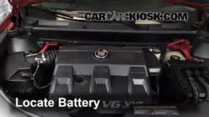2005 Cadillac Cts Battery Replacement Cadillac Srx Battery Location Get Free Image About